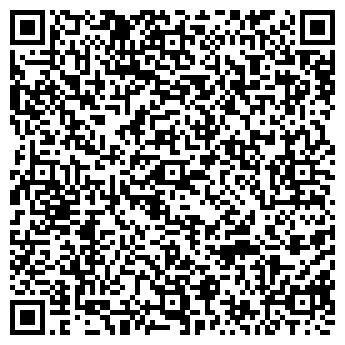 QR-код с контактной информацией организации БМ Рубин, ООО