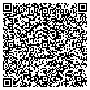 """QR-код с контактной информацией организации ПП """"КІНГ АЙС"""""""