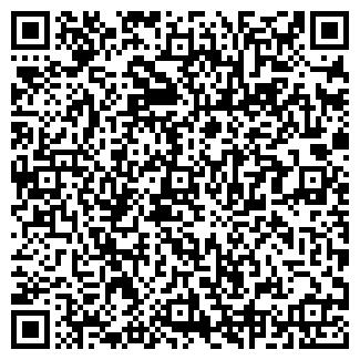 QR-код с контактной информацией организации МАКДИМ