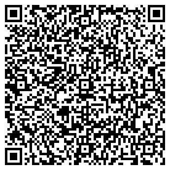 """QR-код с контактной информацией организации ЧП""""ЭлТехКО"""""""
