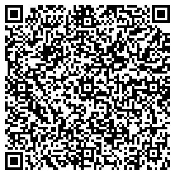 QR-код с контактной информацией организации ЧП Дайнеко