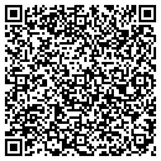 QR-код с контактной информацией организации АЗЫ ТЕПЛА