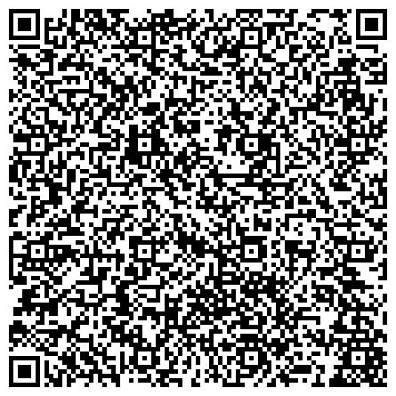 """QR-код с контактной информацией организации Интернет магазин """"CarLamp"""" - Лампы головного света, стеклоочистители, дворники, LED - cветодиоды..."""