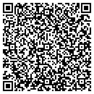 QR-код с контактной информацией организации АВАКС-ЦТО