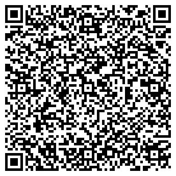 QR-код с контактной информацией организации Общество с ограниченной ответственностью ГРАНД— БУД