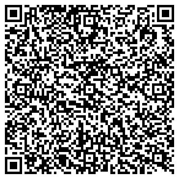 QR-код с контактной информацией организации Частное предприятие ТД ДМЗ