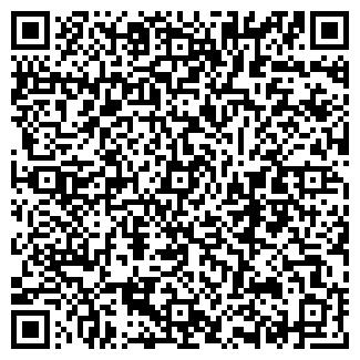 QR-код с контактной информацией организации Общество с ограниченной ответственностью ЮТАМ НПФ