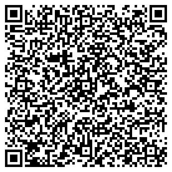 QR-код с контактной информацией организации ООО Атик Лтд