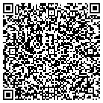 QR-код с контактной информацией организации Акведук, ЧП