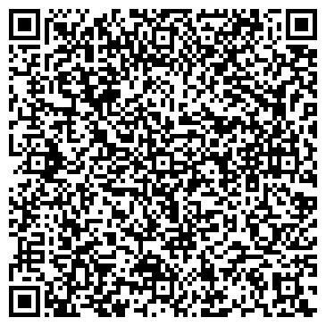 QR-код с контактной информацией организации З-Шина,ООО(Z-SHINA)