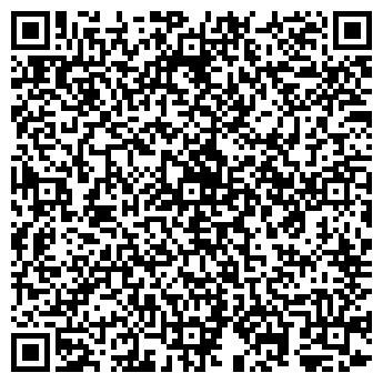 QR-код с контактной информацией организации АЛЬЯНС ТВ