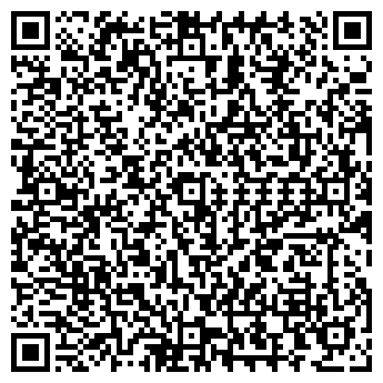 QR-код с контактной информацией организации ВТН, ООО