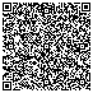 QR-код с контактной информацией организации Литан, АО