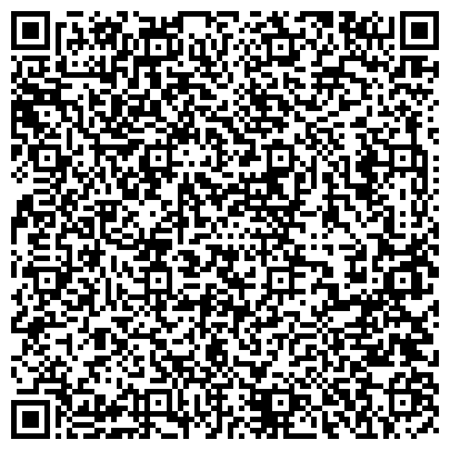 QR-код с контактной информацией организации Аккумуляторный завод Сада (SADA), ПАО