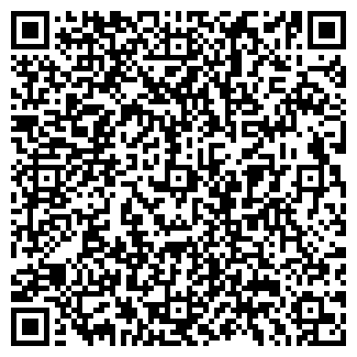 QR-код с контактной информацией организации АНТАРЕС