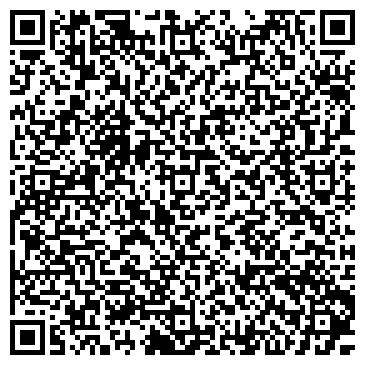 QR-код с контактной информацией организации Субъект предпринимательской деятельности ФОП Лазарев Петр Валерьевич