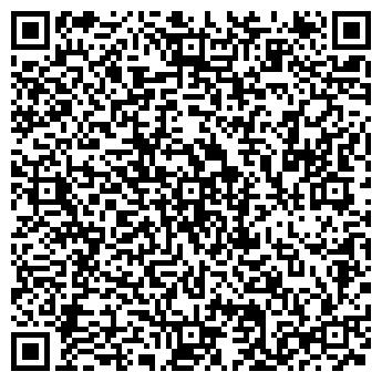 QR-код с контактной информацией организации БИОНТ ТОО