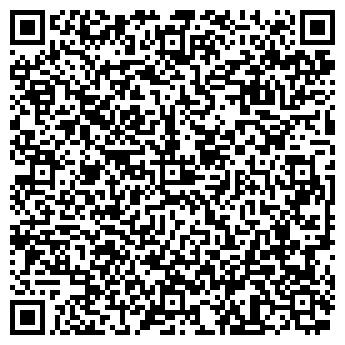 """QR-код с контактной информацией организации Публичное акционерное общество ПАО """"АРТЁМ-КОНТАКТ"""""""