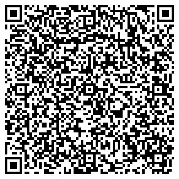 QR-код с контактной информацией организации Газ Профи, ООО