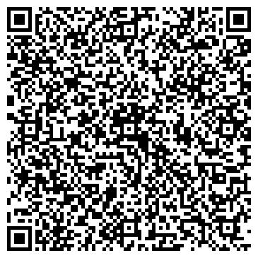 QR-код с контактной информацией организации Сомик, ООО