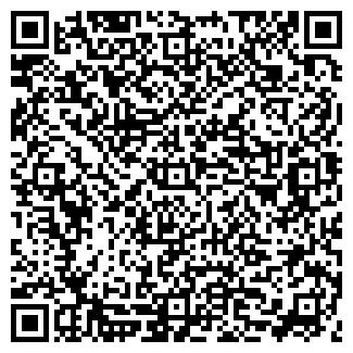 QR-код с контактной информацией организации БЫСТРОПАК