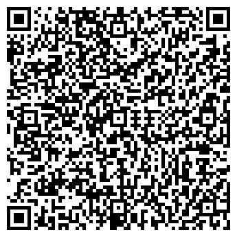 QR-код с контактной информацией организации Эльбрус, ООО