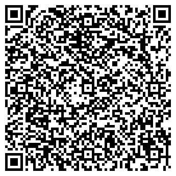 QR-код с контактной информацией организации Лакси (Laxi), СПД