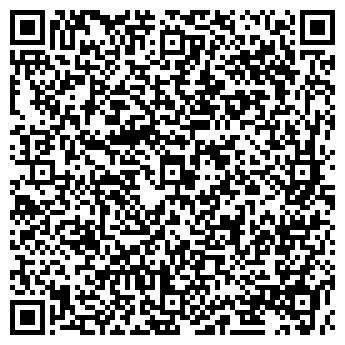 QR-код с контактной информацией организации Кастраде-ЭСКО, ООО