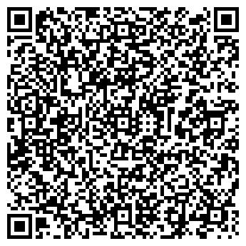 QR-код с контактной информацией организации ВАШ ЛЮБИМЫЙ ПРУД