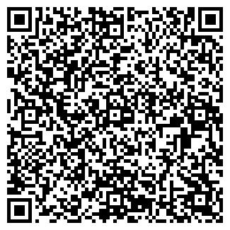 QR-код с контактной информацией организации АВК, ЧП