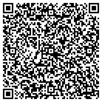 QR-код с контактной информацией организации ЭТЭМ, ООО