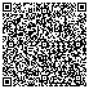 QR-код с контактной информацией организации Разумный Дом, ООО