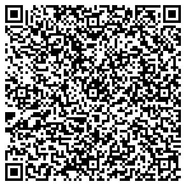 QR-код с контактной информацией организации ГиброТек (ТМ HYBRID), ООО