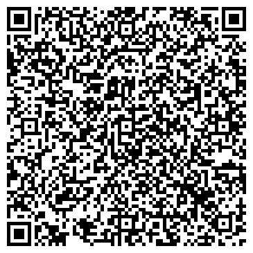 QR-код с контактной информацией организации Нью Лайт, ООО
