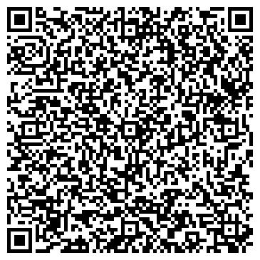 QR-код с контактной информацией организации Луганская Служба Быта, ООО
