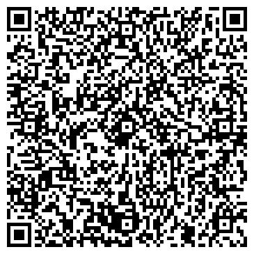 QR-код с контактной информацией организации 220 Вольт, ООО