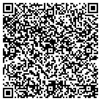 QR-код с контактной информацией организации Арсенал-А, ООО