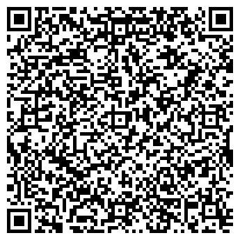 QR-код с контактной информацией организации Электрорезерв, ООО
