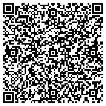 """QR-код с контактной информацией организации ПП """"Ніка-Трейд"""""""