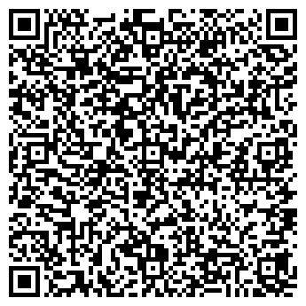 QR-код с контактной информацией организации ЧП Гадельшина Э. М.