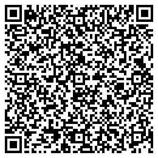 QR-код с контактной информацией организации ПАККО
