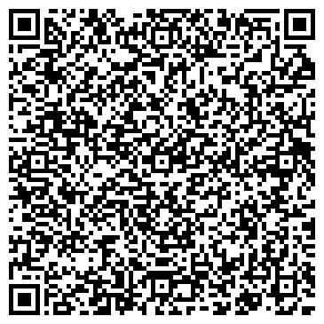 """QR-код с контактной информацией организации Общество с ограниченной ответственностью ООО """"Электро Интерсервис"""""""