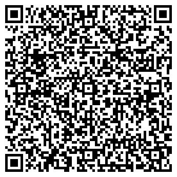 QR-код с контактной информацией организации Экспромт