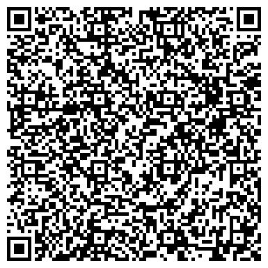 """QR-код с контактной информацией организации Частное предприятие ЧП фирма """"ЛЕГАТ"""""""