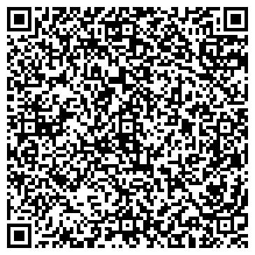 QR-код с контактной информацией организации ООО ПодшипникПро