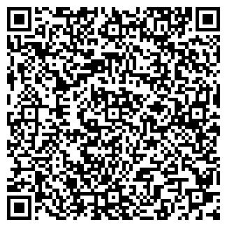 QR-код с контактной информацией организации РЕНАТЕК