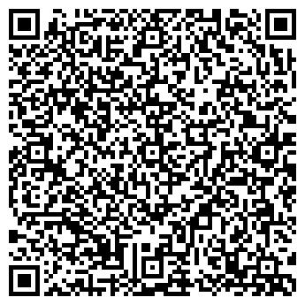 QR-код с контактной информацией организации Альтавира, ООО