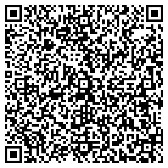 QR-код с контактной информацией организации СВЕТОПРИБОР