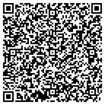 QR-код с контактной информацией организации Естком, ООО