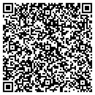 QR-код с контактной информацией организации САНТЕХРЕГИОН